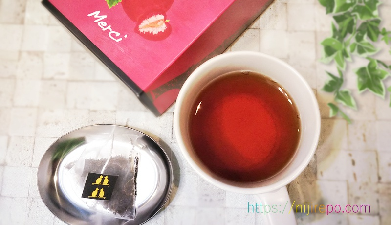 JANATジャンナッツ紅茶