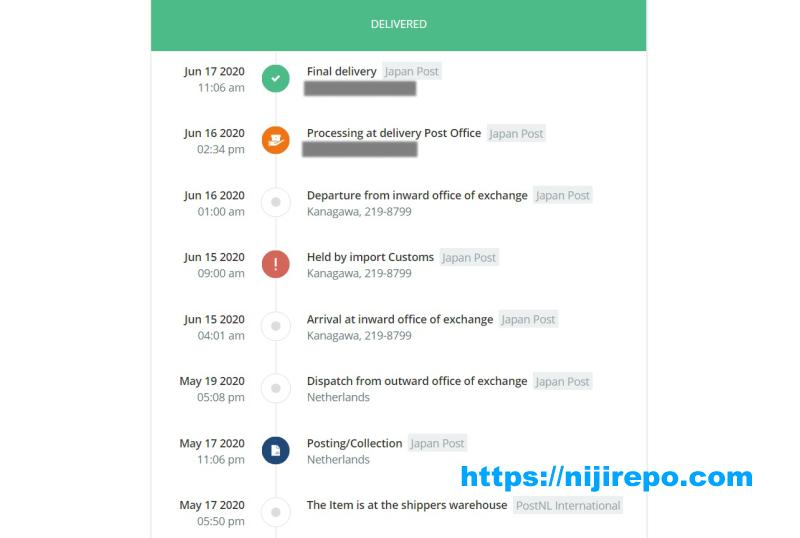 トレッキン(trekkinn.com)の配送経路や到着までの時間HP追跡画面