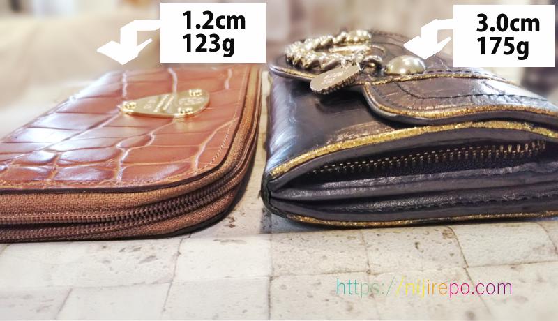 届いたATAO(アタオ)リモコッコとこれまで使った財布との比較