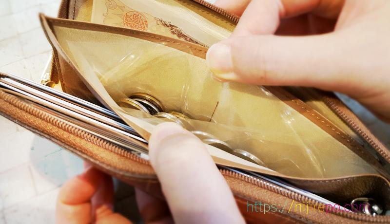 小銭入れにOPP袋を使って汚れを防ぐ