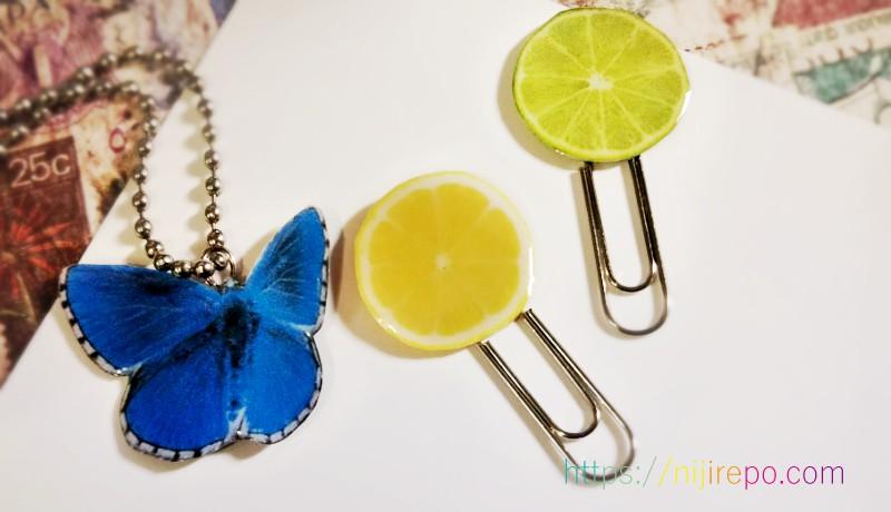 レジンクラフト 蝶のチャームとレモンのクリップ
