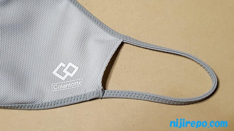 コラントッテ 高機能マスク 紐は長めで伸縮性はゴムより低め