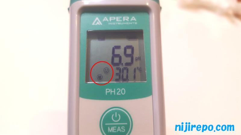 Apera エコノミータイプPH20 防水ペン型pH測定器 pH6.86校正